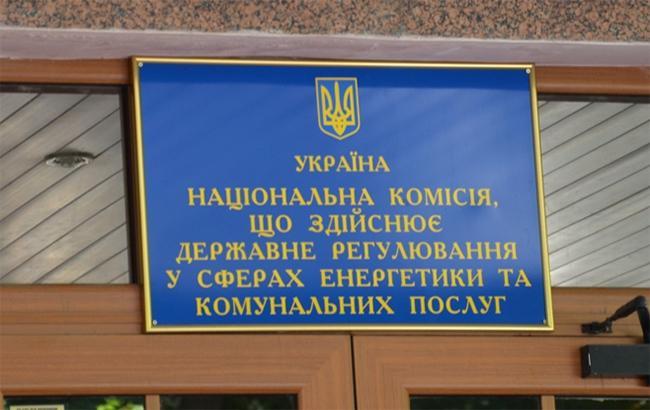 Фото: НКРЭКУ (пресс-служба КМОППОіНУ)