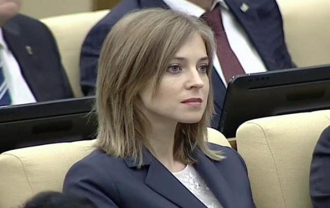 """Фото: Наталія Поклонська на """"робочому місці"""""""