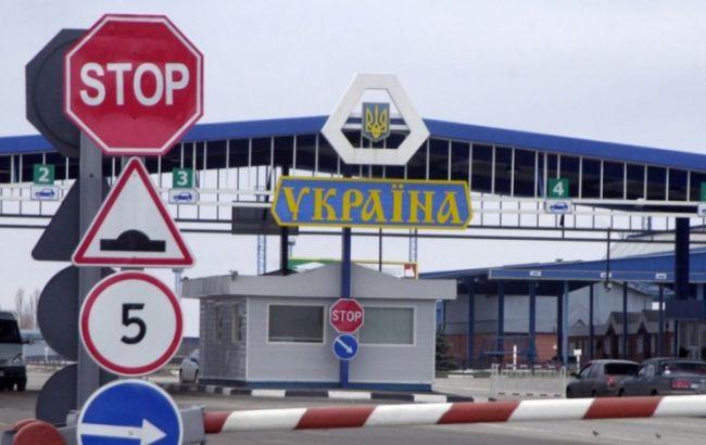 Фото: таможня Украины