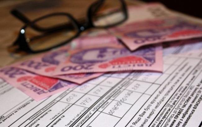 """Коммунальная реформа """"по-новому"""": в госбюджете-2015 не хватает денег на субсидии"""