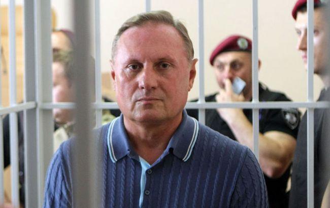 Печерский суд отказался освободить экс-регионала Ефремова