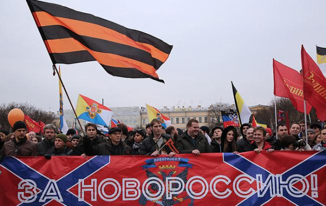 Фото: Прапор Новоросії (Газета.Ru)
