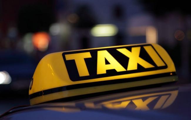 Фото: Такси в Киеве (moygrad.kiev.ua)