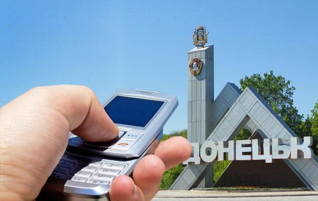Українські мобільні оператори втрачають активи і абонентів на окупованих територіях