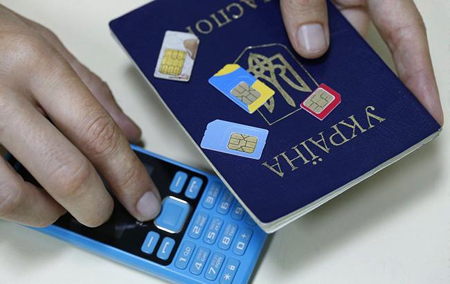 чому в Україні хочуть ввести сім-карти за паспортом