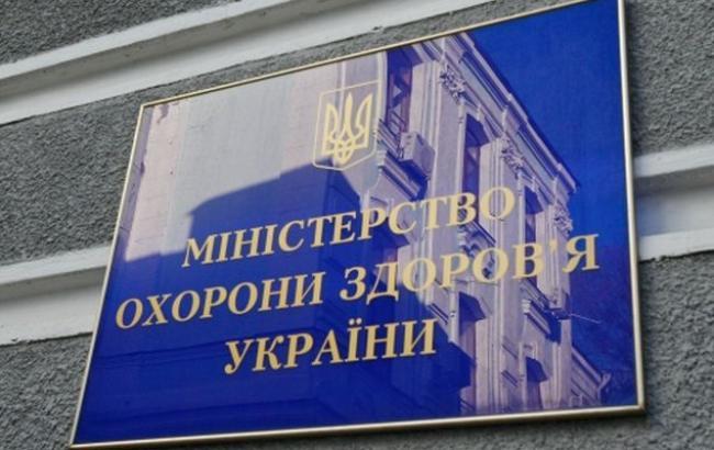 Украине необходима гуманитарна помощь от иностранных производителей лекарств, - Минздрав