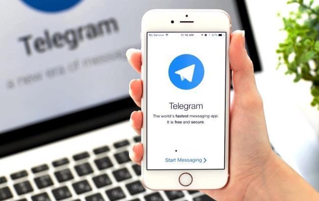 Фото: Telegram (unsplash)