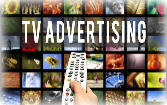 Фото: ринок ТБ-реклами може зрости більш, ніж на 30% за цей рік