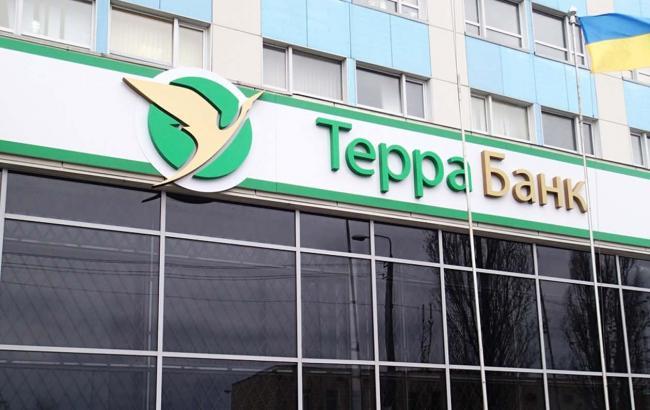 """Кто ответит за вывод денег из """"Терра Банка"""""""