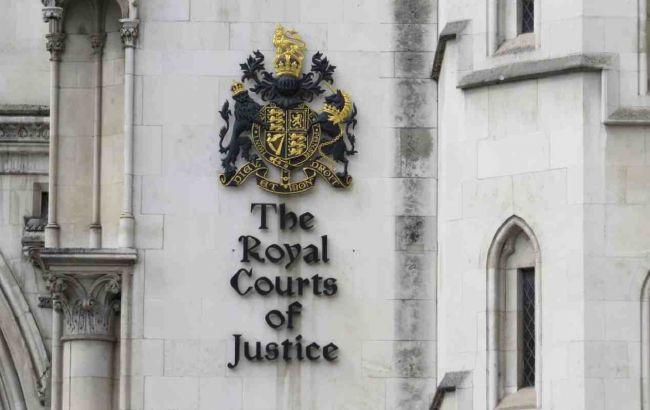 Британський суд арештував рахунки Metabay, що може бути причетна до махінацій у БХФЗ