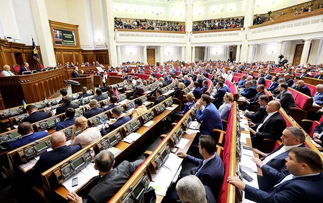 Фото: Верховная рада Украины (twitter.com/TheBankova)