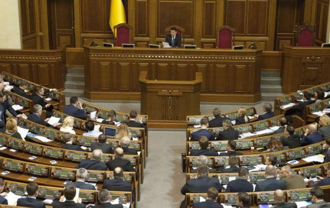 Рада визнала факт збройної агресії РФ проти України