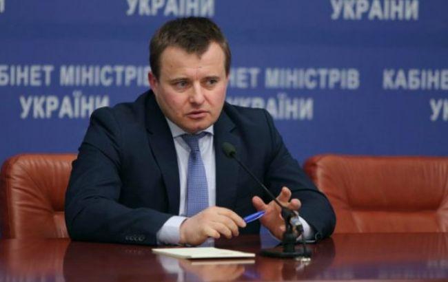 Демчишин і Світовий банк сьогодні обговорять 500 млн дол. на закупівлю газу з РФ