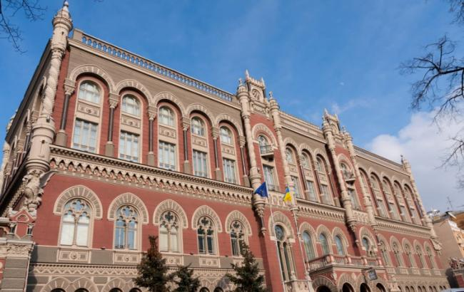 Гонтарева: банки Украины за текущий год потеряли более 2,3 млрд долларов