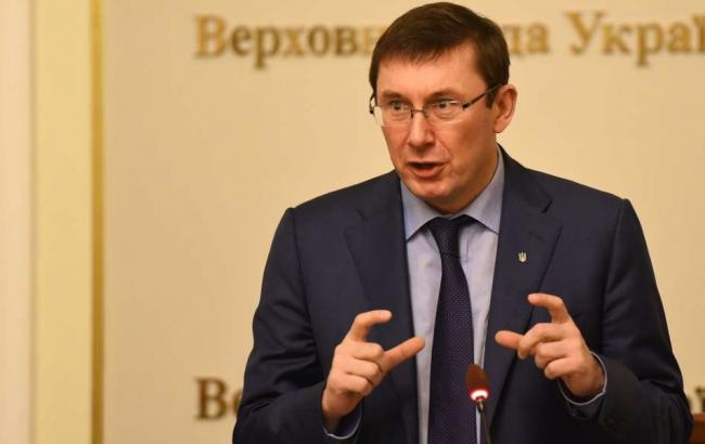 Луценко заявил, что не хочет возглавлять ГПУ дольше полтора лет