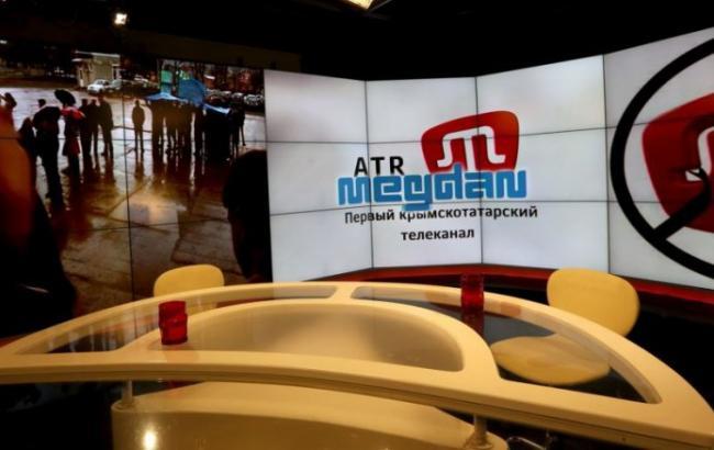 Фото: сайт телеканала ATR заблокировали в Крыму