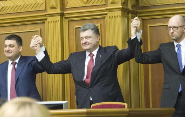 Фото: Порошенко, Гройсман і Яценюк назвали свої улюблені пісні (iportal.rada.gov.ua)
