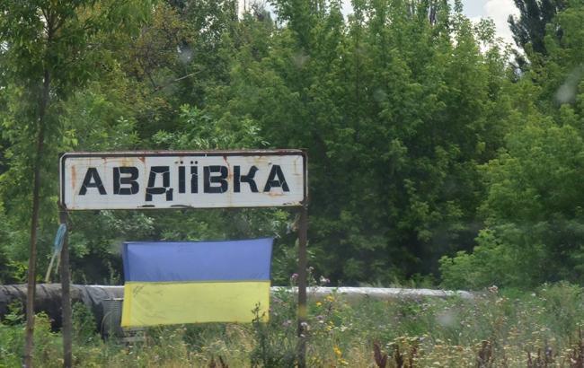 Обстріл Авдіївки: ліквідовані 15 бойовиків