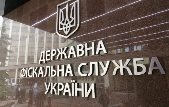 Фото: ДФС запобігла відмиванню 42,9 млн гривень