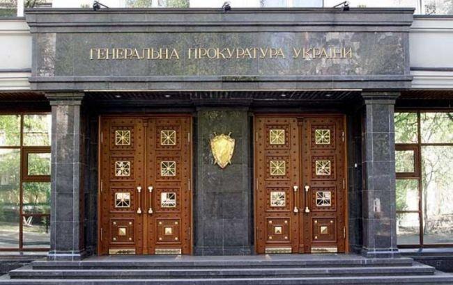 ГПУ затримала на хабарі прокурора Донецької області