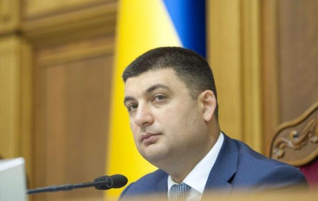 Фото: Гройсман не бачить сенсу у мораторії Києва на підвищення тарифів