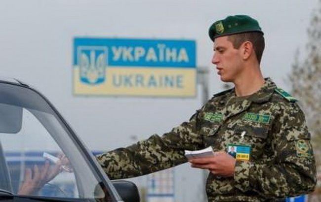 Фото: росіянин в'їхав в Україну через Чернігівську область