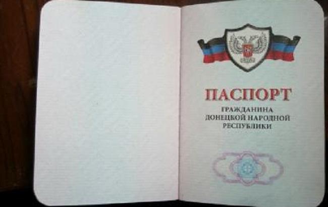 В Донецкой области пограничники задержали боевика ДНР