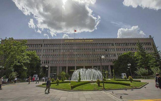 Фото: здание суда в Анкаре