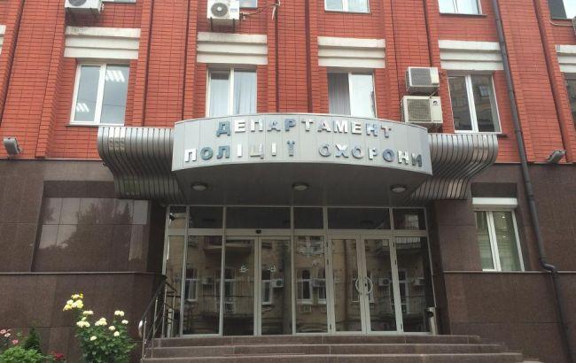 Фото: будівля Департаменту поліції охорони