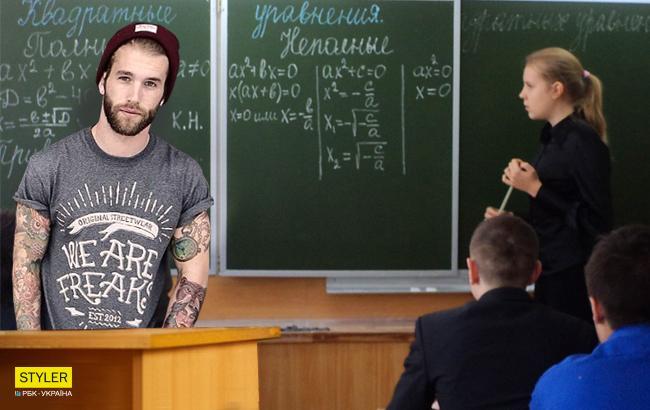 """""""Та хоть кольцо в нос!"""": учитель с тату вызвал дискуссию в сети"""