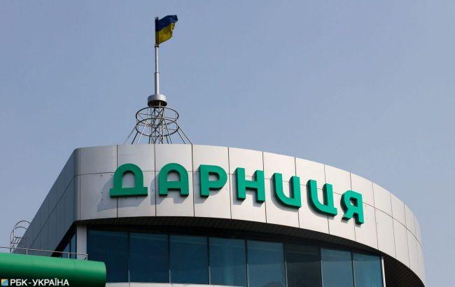 """""""Дарниця"""" першою з українських компаній увійшла до всесвітньої організації з регуляторних питань RAPS"""