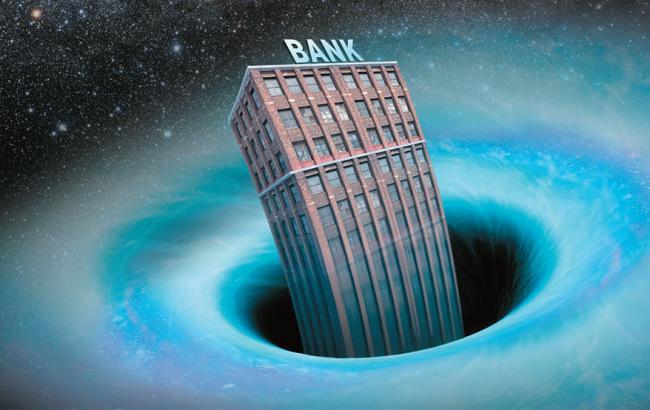 За период кризиса неплатежеспособной признано 30% банковской системы, - НАБУ