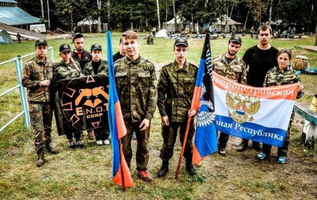 Фото: Білоруські школярі в Підмосков'ї (nn.by)