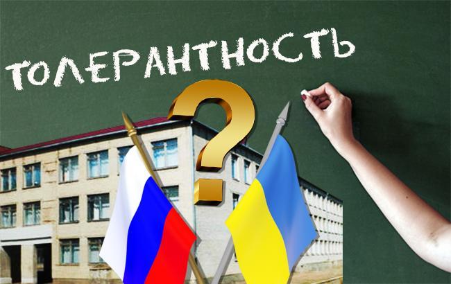 Школа (Коллаж РБК-Украина)