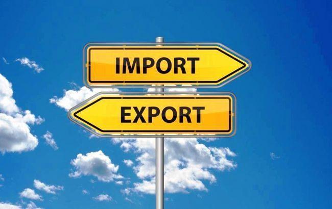 Фото: у січні-травні зафіксовано дефіцит зовнішньої торгівлі товарами