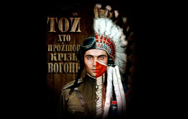 В декабре англичанам покажут лучшие украинские фильмы