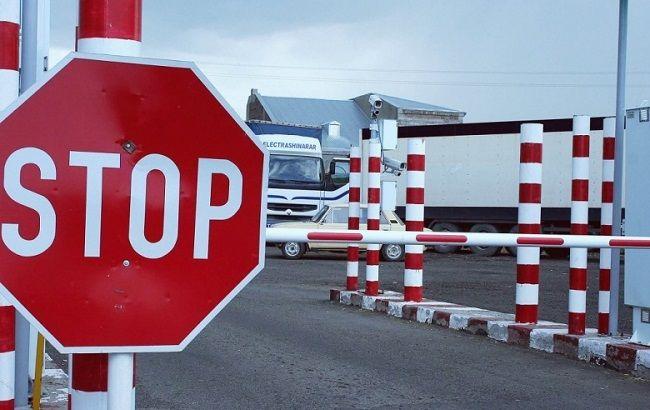 Фото: обмеження транзиту можуть призвести до неприємних наслідків