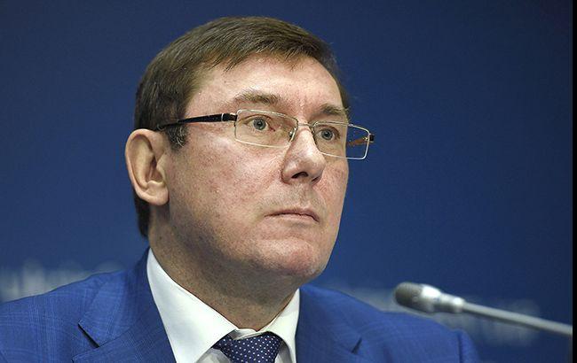 ГПУ повідомила Януковича і Лавриновича про підозру у захопленні влади в 2010 році, - Луценко