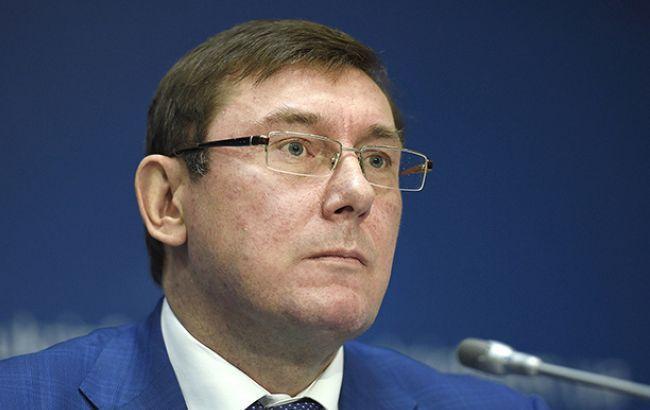 Справа Луценка: генпрокурор відреагував на розслідування НАБУ