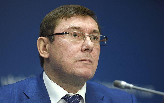 Луценко анонсував підозру одному з чинних керівників органів держвлади