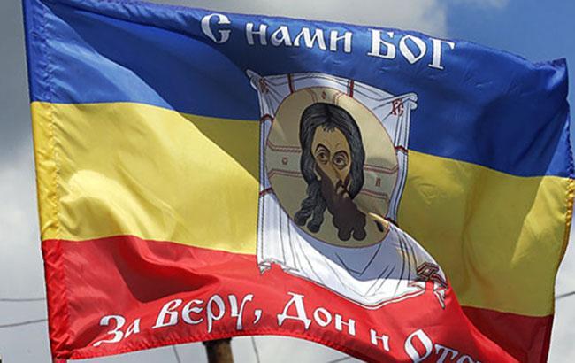 "Фото: ""казачій"" прапор (tsargradtv.livejournal.com)"
