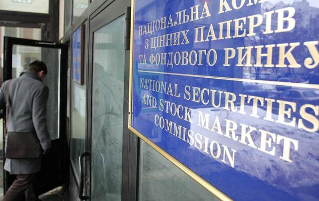 Обсяг біржових торгів в серпні склав 16,9 млрд грн, - НКЦПФР
