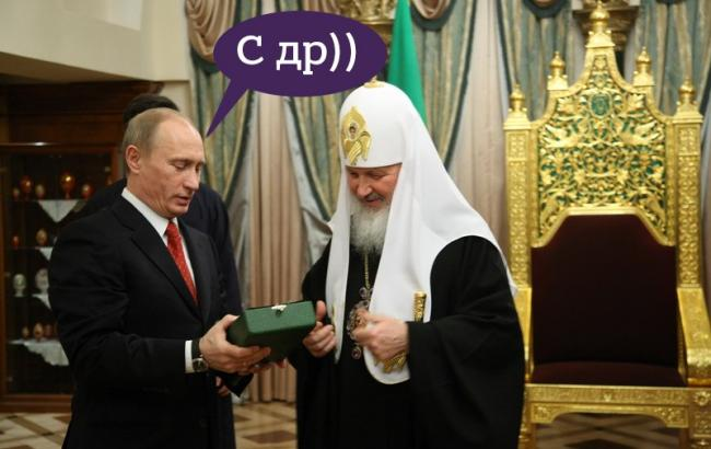 Фото: Владимир Путин и патриарх Кирилл (Twitter)
