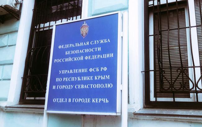 """""""Суд"""" Криму засудив українця Стешенка до 2 років колонії"""