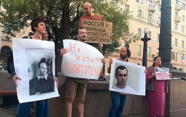 В Москве задержали участников акции в поддержку Сенцова