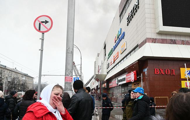 Пожежа в Кемерово: охоронець, який відключив сигналізацію, назвав винних в трагедії