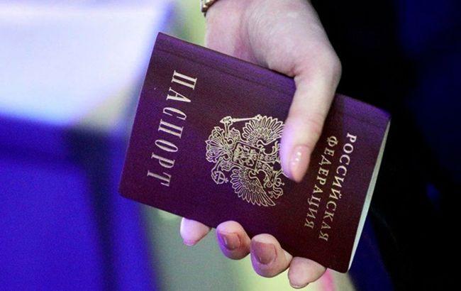 В ОРДЛО до 2024 года могут выдать более 2 млн российских паспортов, - правозащитники