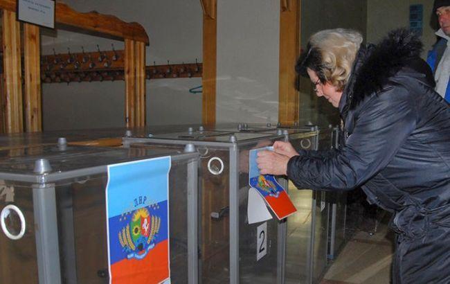 """Україна закликала ЄС накласти санкції на всіх причетних до організації """"виборів"""" в ОРДЛО"""