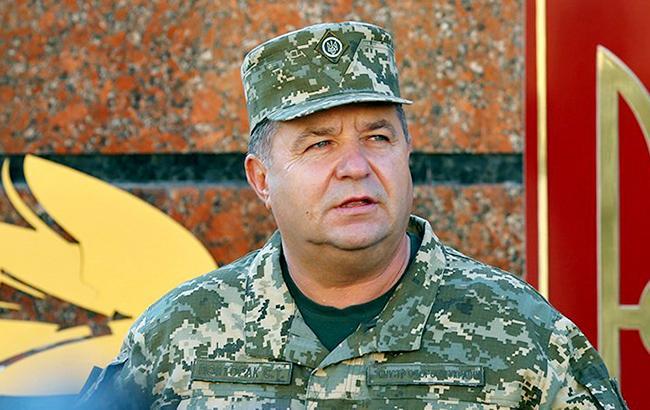 Минобороны разрешило украинским солдатам носить бороды иусы— Бородатый тренд