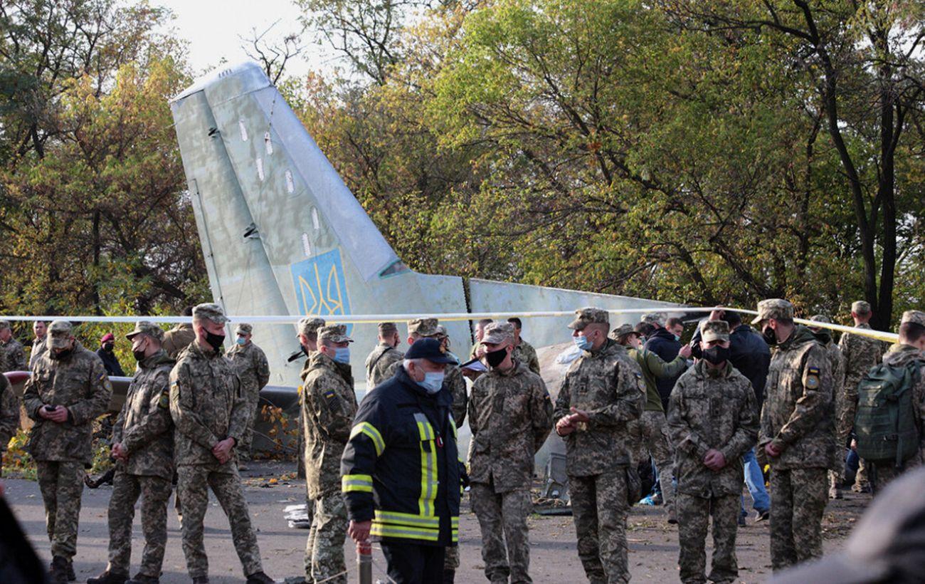 Авиакатастрофа АН-26 в Чугуеве: в ГБР назвали основную причину падения самолета